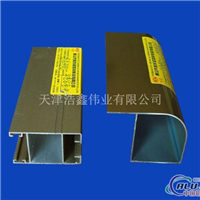 定尺加工合金铝型材 工业建材铝型材铝型材