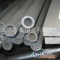 加工拉伸铝管 工业铝管 保温铝管铝管
