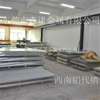 7A04铝板带表面处理