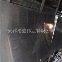 开模加工异形铝材 工业型材 异形铝管 铝型材铝型材铝型材
