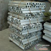 铝管 厚壁铝管 LY12硬质铝管