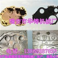 铜铝模具、覆膜砂模具、水泵模具