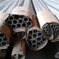 2024无缝铝管 6061铝方管