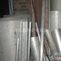 彩色铝管 合金铝管 毛细铝管铝管