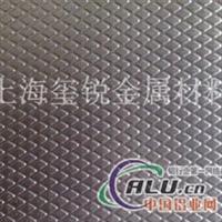 供应3004铝卷3004铝板超低优惠