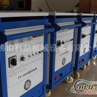 电弧喷锌机,热喷锌,喷锌机价格