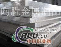 【面向全国】6061T6铝板6061T4铝