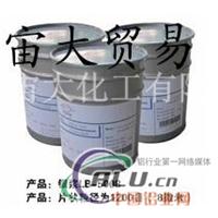 纯水溶解包覆银 水性铝银浆