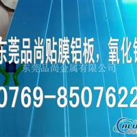 高硬度铝合金板A6061T6