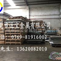 6061氧化铝板 6系铝板性能