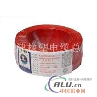 BLV铝芯塑料硬线价格/参数/厂家