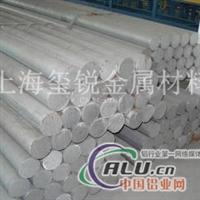 供应5006铝卷5006铝板超低优惠