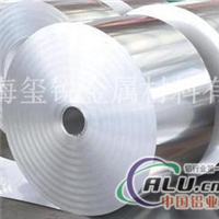 供应5056铝卷5056铝板超低优惠