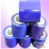 藍色靜電保護膜