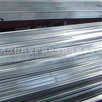 LCA99供应铝材酸性砂面剂,酸蚀剂