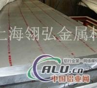高强度铝板2024 镜面铝板2024厂