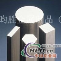 7075六角铝棒厂家直销各种规格。