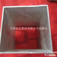 铝管型材中国十强企业生产