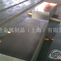 【較低價格】5052H24鋁合金板