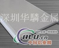 国标纯铝板,1100铝板材质