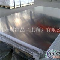 2011T4鋁合金板2011鋁板廠家