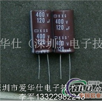 400V100UF电解电容器