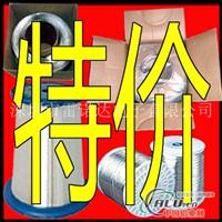0.20.25mm鍍錫銅包鋁線