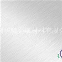 拉丝铝板竞价,6061拉丝铝板竞价