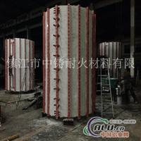40吨及以下中频熔炼炉用线圈浆料