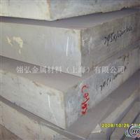 德国进口6063高强度铝厚板