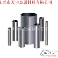 國標6063鋁管 環保無縫