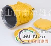 LED防爆灯具配件铝合金压铸加工