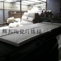 高温设备防火挡火用高铝陶瓷纤维毯