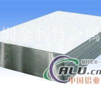 耐腐蚀2A16铝板,铝镁防锈合金板