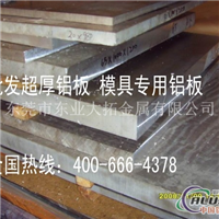 5052h116防锈铝板规格