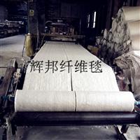 1400型硅酸铝耐火毯 工业保温用