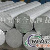 5006铝板(铝棒)5006――铝合金