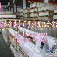 进口3003防锈耐腐蚀铝合金