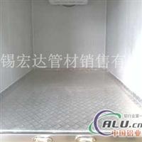 淮北7075航空鋁板
