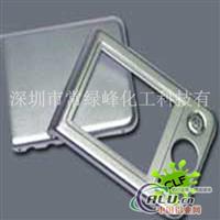 铝材清洗剂