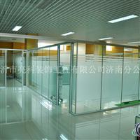 玻璃隔墙厂家分析办公装修趋势