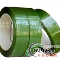 供应PET塑钢打包带
