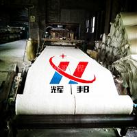 高温炉炉缝隔热用含锆陶瓷纤维毯