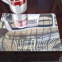 济南国产镜面铝板