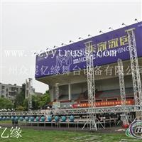 舞台  桁架  展览架