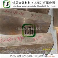 进口LY12合金铝板LY12硬铝板