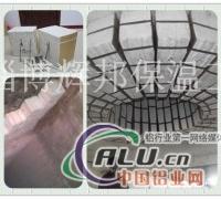 井式退火炉保温用高铝硅酸铝模块