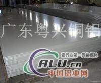 6101H14铝板价格,O态铝板现货