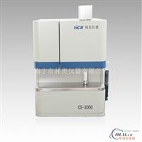 纳克铸铁碳硫分析仪,铝、金属检测仪