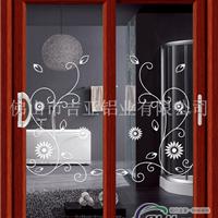 隔热铝型材 办公室隔断 门窗铝型材